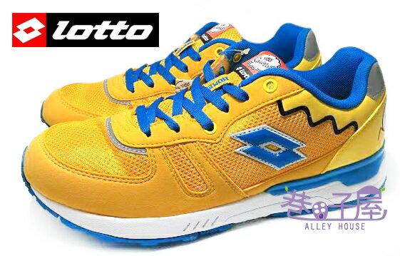 【巷子屋】義大利第一品牌-LOTTO樂得 SIMPSONS辛普森 男款復古風運動慢跑鞋 [2804] 橘黃 超值價$690