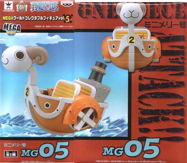 日版金證 WCF MEGA VOL.5 黃金梅莉號 MG02 海賊王 航海王