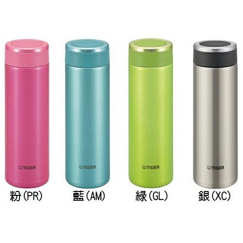 【虎牌】0.48L不銹鋼保溫/保冷杯 MMW-A048