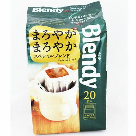 【敵富朗超巿】Blendy 焙煎式濾式咖啡-特級20入(賞味期限至2016.10.03)