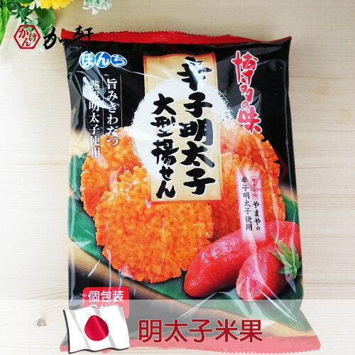 《加軒》 日本明太子米果/仙貝