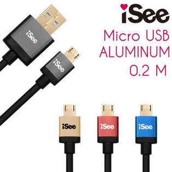Seehot IS-C62 支援 3A輸出 20公分 高純度OFC無氧純銅 鋁合金USB充電 Micro USB 高效充電 資料傳輸線 旅充 手機 平板 MP3 導航/TIS購物館