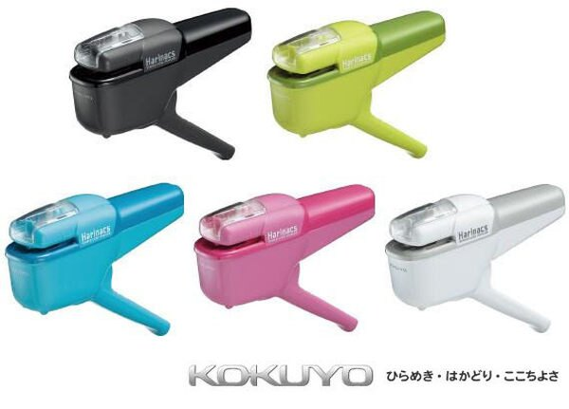 KOKUYO SLN-MSH110 無針釘書機(10枚進化版)