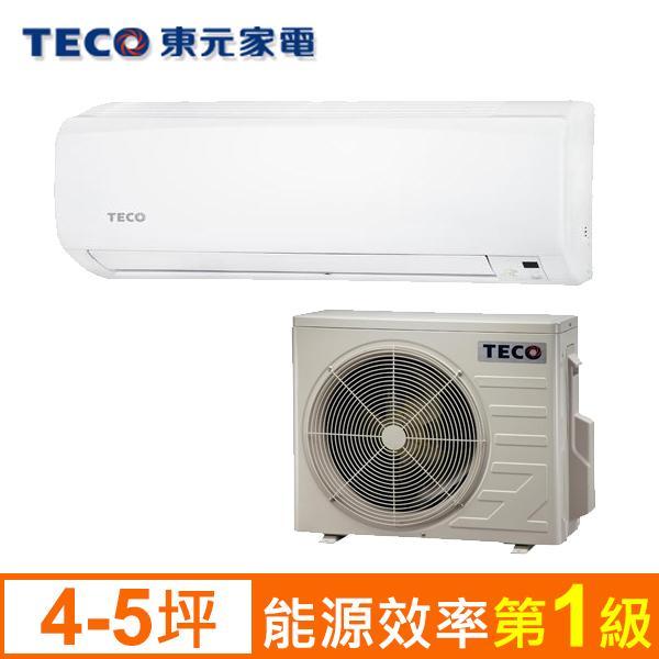 ★綠G能★全新★TECO 東元 變頻分離式冷氣 MS20VCT/MA20VCT預購