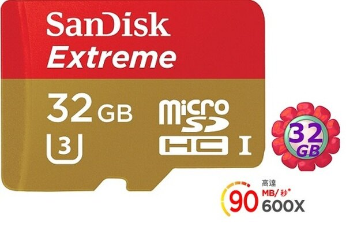 SanDisk 32GB 32G microSDHC【90MB/s】Extreme 600X microSD micro SD SDHC UHS UHS-I 4K U3 Class 3 C10 Class 10 原廠包裝 記憶卡 手機記憶卡
