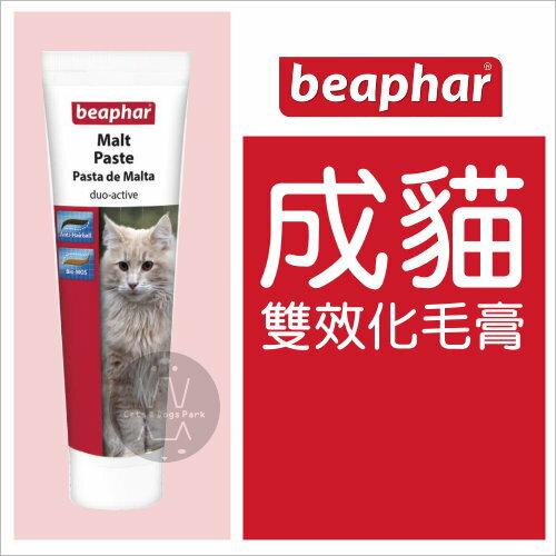 +貓狗樂園+ 荷蘭beaphar樂透【成貓雙效化毛膏。100g】270元 0