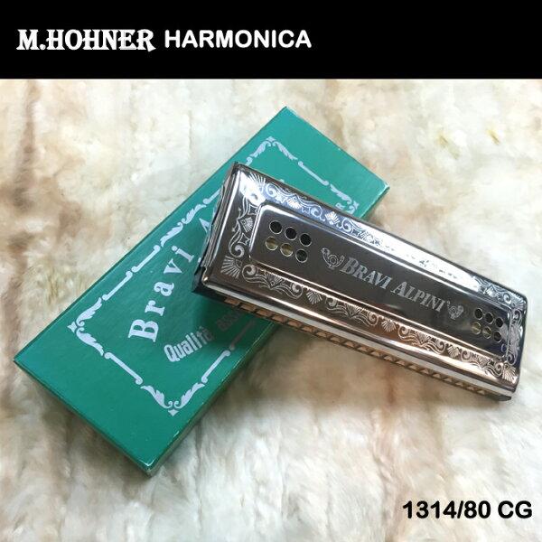 【非凡樂器】『HOHNER』雙向複音口琴 1314/80 雙面可吹奏一面一調性