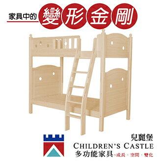 兒麗堡 - 新款上市【1.05米爬梯雙層床(基礎款)】 兒童床 兒童家具 多功能家具 芬蘭松實木 雙層床 - 限時優惠好康折扣