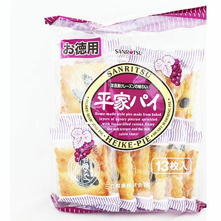 【敵富朗超巿】三立製果葡萄派餅乾13入 - 限時優惠好康折扣