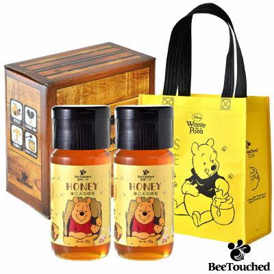 蜜蜂工坊-小熊維尼系列蜂蜜-超值2入組 - 限時優惠好康折扣