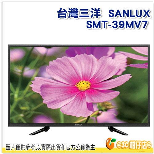 台灣三洋 SANLUX SMT-39MV7 背光液晶顯示器 LED 電視 39吋 螢幕 HDMI 高畫質 USB 保固三年