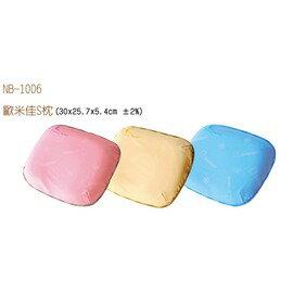 Mam Bab夢貝比 - 好夢熊乳膠枕心歐米佳S枕 (粉、黃、藍) 0