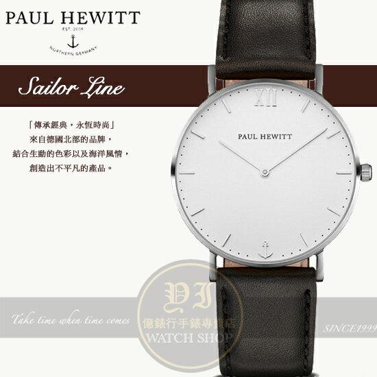 PAUL HEWITT德國工藝 Sailor Line經典時尚真皮腕錶PH-SA-S-ST-W-2M公司貨
