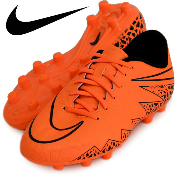 junior Hypervenom Phelon II HG-E NIKE ● JR 足球鞋