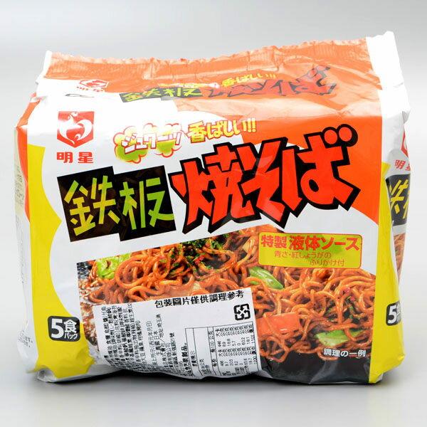 有樂町進口食品 日本進口 明星 鐵板炒麵 原味 5入 4902881051354 0