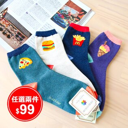 韓國 可愛食物四分襪 漢堡薯條 披薩 冰淇淋 短襪 襪子 中筒襪 造型襪 流行襪【N201116】