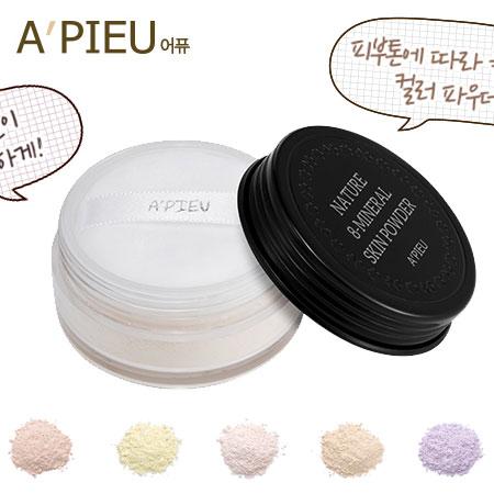 韓國 A'PIEU 超自然礦物蜜粉(8.5g) 附粉撲 定妝 A pieu APIEU 奧普【B061105】
