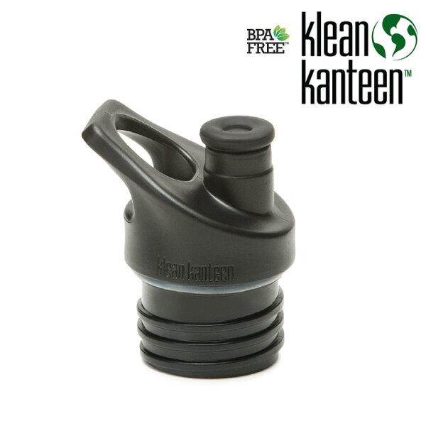 Klean Kanteen KK運動型水壺蓋3.0 KCPPS (口徑44mm) / 城市綠洲 (水壺.水瓶.瓶蓋.BPA FREE.不含雙酚A)