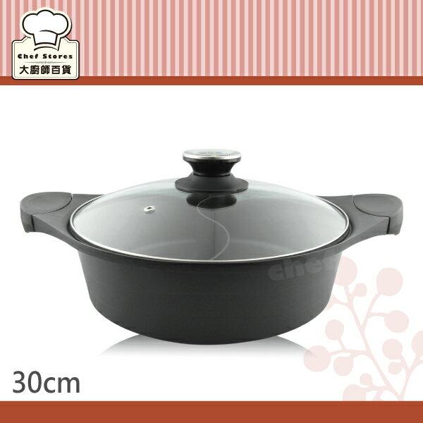 理想牌日式黑金鋼鴛鴦鍋不沾火鍋30cm附玻璃蓋-大廚師百貨