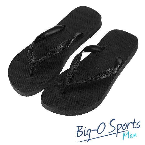 Havaianas 哈瓦仕  巴西拖  沙灘拖鞋  基本款  HF3N0029B9 Big-O SPORTS