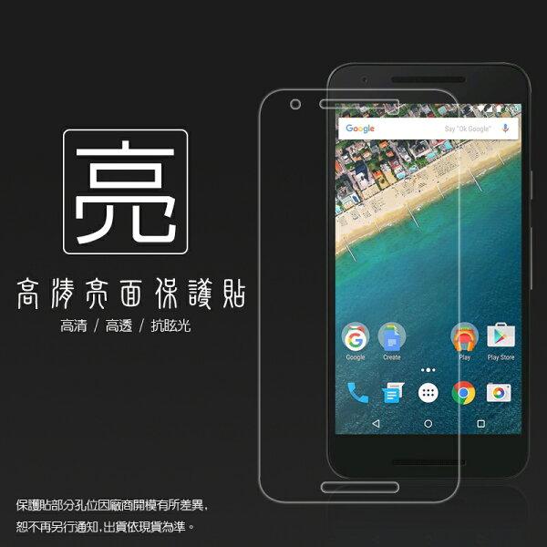 亮面螢幕保護貼 LG Google Nexus 5X 保護貼