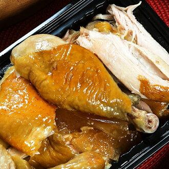 黃金悶燻冰鎮手撕雞