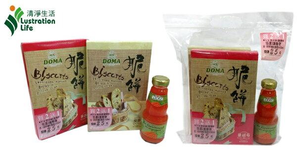 仼2盒DOMA脆餅(口味:蔓越莓/藜麥) 現折再送 有機紅蘿蔔汁200ML 送完為止 原價$325 特價$218 請註明口味