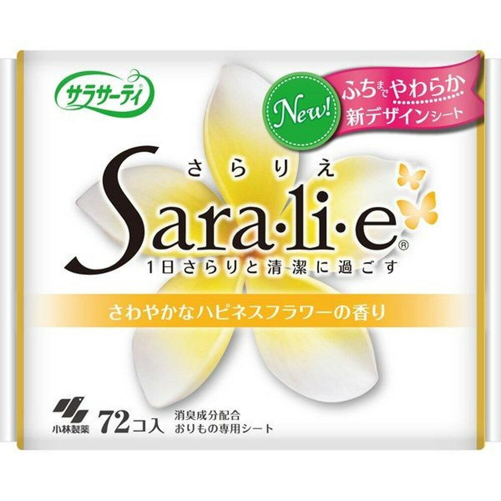 日本小林製藥 Sara.li.e衛生護墊-愉悅花香 72入 【KKO-10】