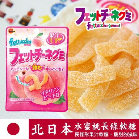 日本 北日本 Fettuccine 水蜜桃長條軟糖 50g 長條軟糖 水蜜桃軟糖 BOURBON【N100888】
