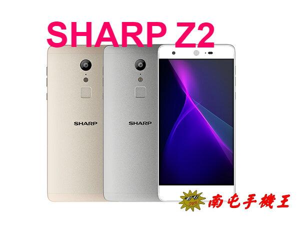 ↑南屯手機王↓SHARP Z2~極速10核全頻~抓寶神機 【宅配~免運費】