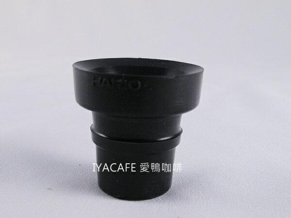 《愛鴨咖啡》HARIO 原廠 PA-TC-N TCA 橡膠圈 TCA-2 TCA-3 TCA-5