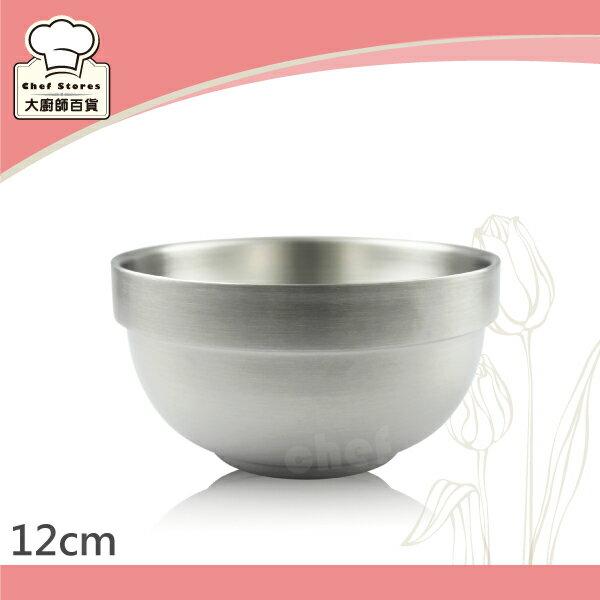 理想牌極緻316不鏽鋼兒童碗隔熱碗12cm/400ml加大容量-大廚師百貨