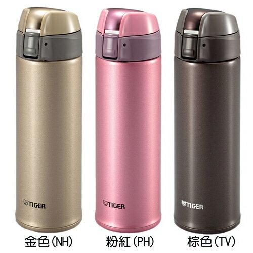 【虎牌】0.5L彈蓋式保溫保冷杯 MMQ-S050