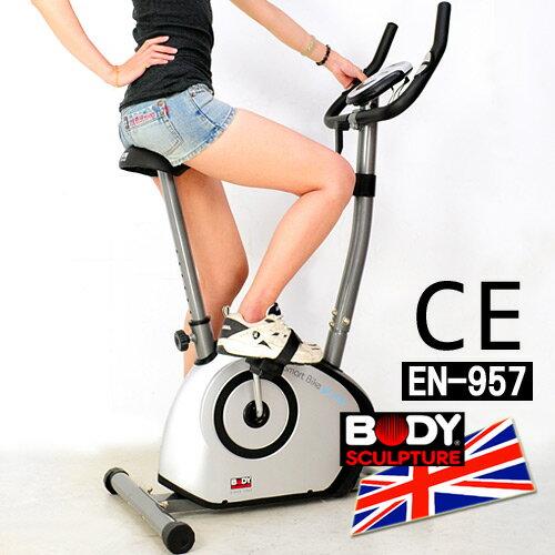 【BODY SCULPTURE】BC-1700 自由輪磁控健身車(安規認證)(室內腳踏車.運動健身器材.便宜.推薦)