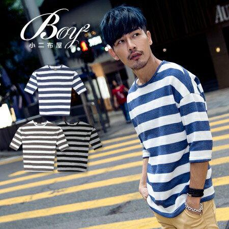 ☆BOY-2☆【PPK86029】內刷毛七分袖條紋長袖上衣 0