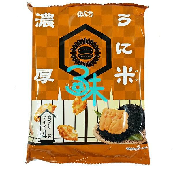 (日本) Bonchi  少爺邦知 海膽米果 1包 80 公克 特價 87元【4902450175009 】