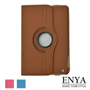 iPadmini mini2 360度旋轉多功能保護皮套 Enya恩雅