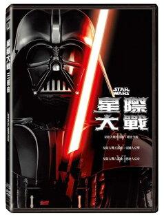 星際大戰三部曲 DVD STAR WARS ORIGINALS TRILOGY (音樂影片購)
