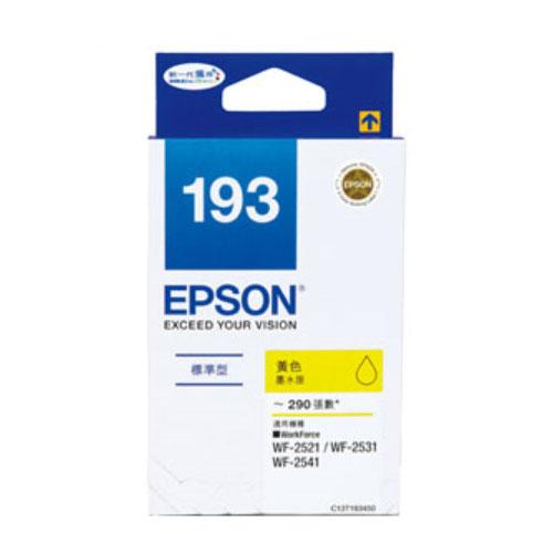 【EPSON 墨水匣】T193450 黃色原廠墨水匣 (標準型)