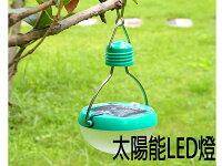 新手露營用品推薦到BO雜貨【SV6207】攜帶式太陽能LED燈 戶外太陽能4LED燈 小夜燈 帳蓬燈 露營燈 手提懸掛燈