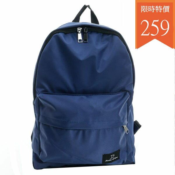 後背包-潮流防潑水後背包-共6色-6037-J II