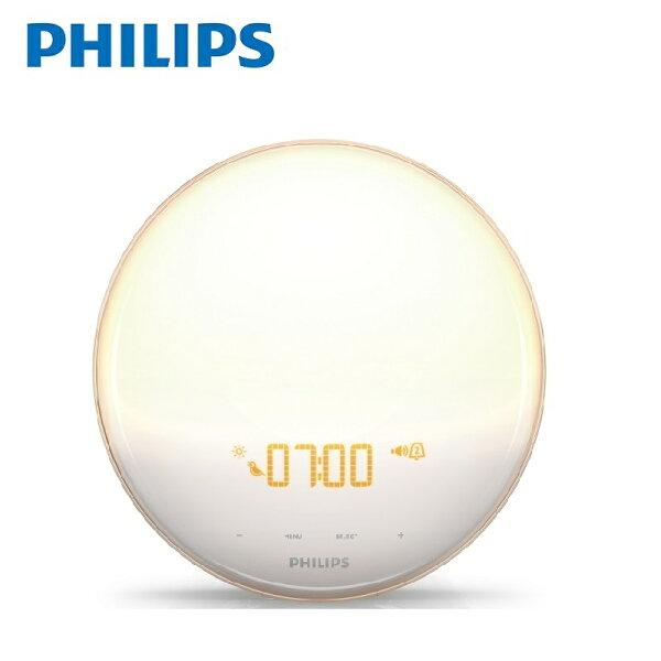 飛利浦 PHILIPS 喚醒燈/功能型(HF3520)