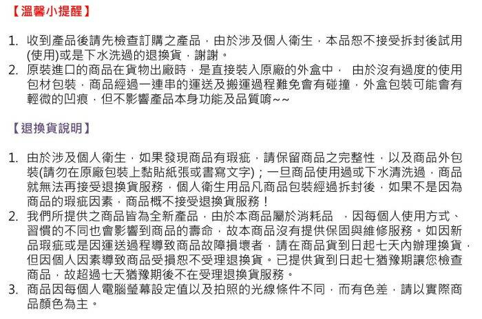 【美國BIGMOUTH】造型泳圈 西瓜款 ((團購省運費)) 6