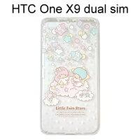 小熊維尼周邊商品推薦雙子星透明軟殼 [TS2] HTC One X9 dual sim【三麗鷗正版授權】