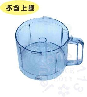 王電/萊特料理機配件-料理杯〈WTI-9308/WTI-169A/WO-2688/8088〉《刷卡分期+免運》