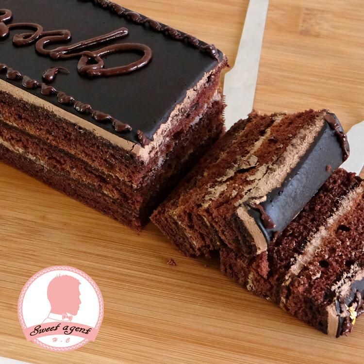 【甜點特務】[ 歐貝拉 ] 巧克力海綿+香濃巧克力酒櫻桃醬+葡萄乾 3