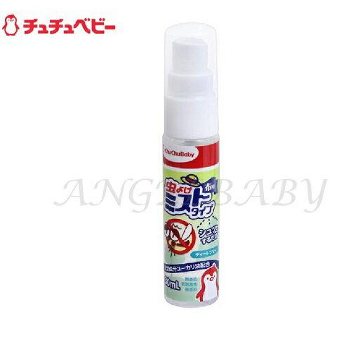 日本【ChuChu 啾啾】植物性成分防蚊噴劑 - 30ml 0