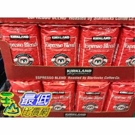 [104限時限量促銷] 好市多 Kirkland 精選咖啡豆 義式深度烘培咖啡豆 2磅907克裝 C69792