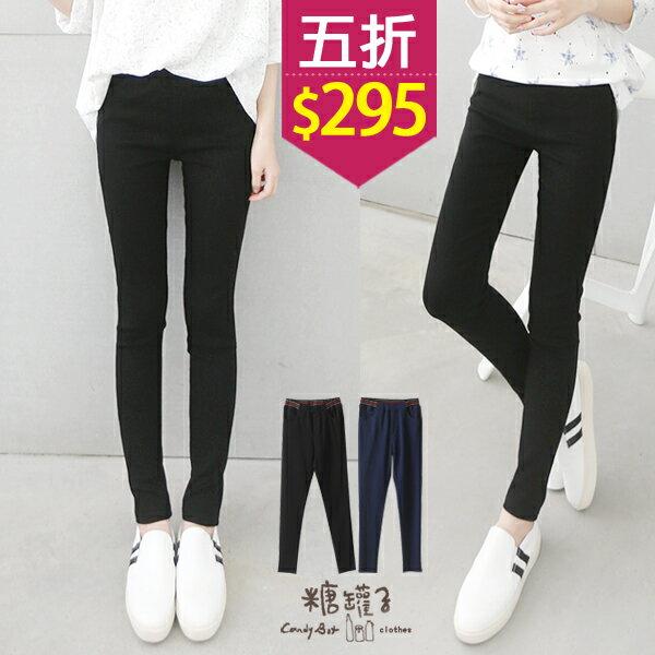 ~ 590五折295~糖罐子口袋條紋縮腰窄管褲→ ~KK4733~ ~  好康折扣