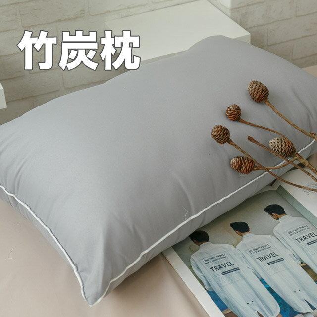 【好康+99元多1件】機能新光竹炭枕  45cmX75cm 台灣製 1